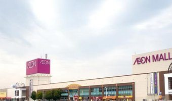 Japan's AEON to construct a shopping mall in Hanoi for $300 million