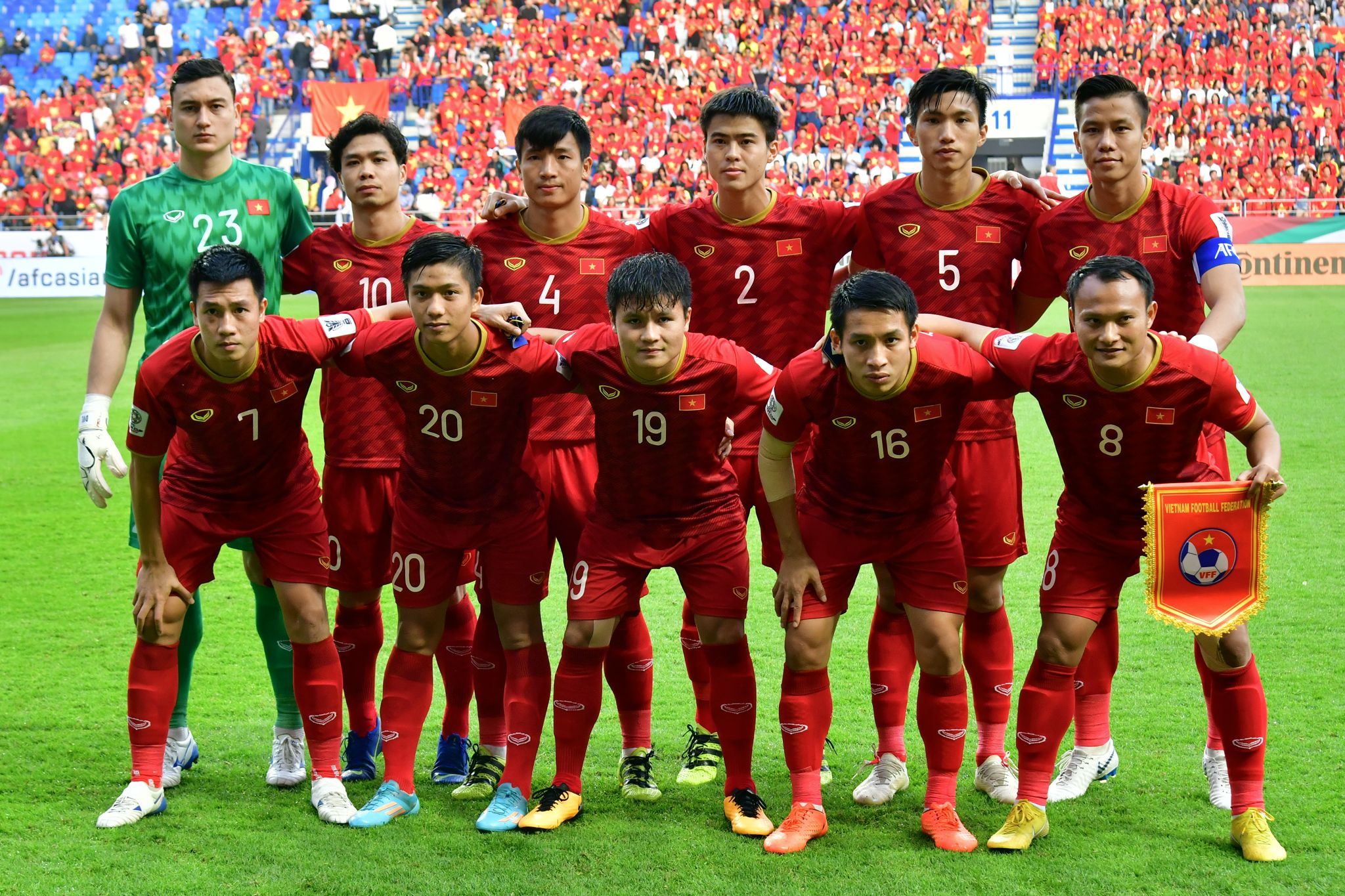 Vietnam is aiming for a place in the 2026 World Cup